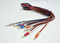 AUX кабель тканевый 1,5 м, аудио-кабель