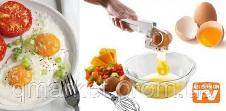 Разбиватель яиц EZ Crаcker, прибор для разделения желтка от белка - Интернет-магазин «Qmarket» в Одессе