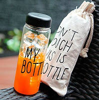 Бутылка для напитков c мешочком My bottle MH-190