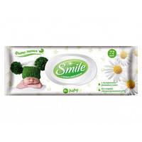 Ультрамягкие влажные салфетки для детей Smile Baby с клапаном72 шт