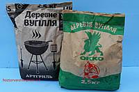 Уголь древесный 2.5 кг