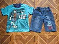 Детский костюм футбол для мальчика 4-6 лет  Турция