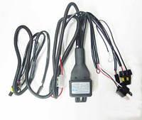Реле управления светом ксенона би-ксенона  H4 35W, 50W, 12V Bosch с проводами