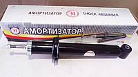 Амортизатор задней подвески ВАЗ 2108, 2109, 21099, 2113, 2114, 2115 Hort
