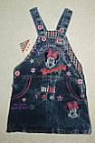 Сарафан джинсовый на девочку на  9 мес  Турция., фото 3