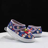 Мужские домашняя обувь Caroc (45531)