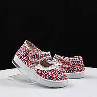 Мужские домашняя обувь Caroc (45533)