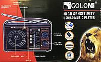 Радиоприёмник Golon RX-307 (USB/FM)