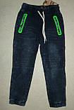 """Брюки на мальчика 12,16 лет трикотажные синие """"под джинс""""арт 1506., фото 2"""