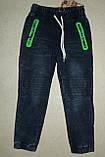 """Брюки на мальчика 12,16 лет трикотажные синие """"под джинс""""арт 1506., фото 4"""