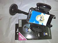 Универсальный  Авто держатель Holder для смартфона телефона
