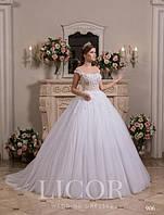 Свадебное платье 906