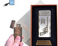 """Спиральная USB-зажигалка """"Magnum"""" №4785-3, работает в любую погоду, подарочная упаковка, модный гаджет"""