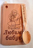 Подарочный деревянный набор, фото 1
