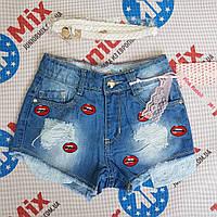 Подростковые джинсовые шорты на девочку Pink Rabbit