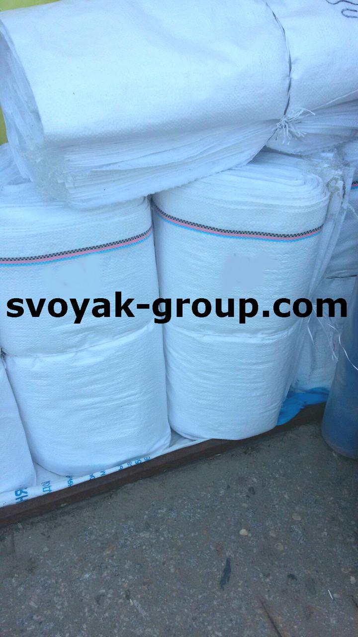 Мешок полипропиленовый 55х85 см,65 г/м2 (сахарный,строительный).