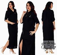 96f27786450 Платье в пол 48 размер в Украине. Сравнить цены