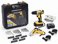 Набор инструментов POWX00592