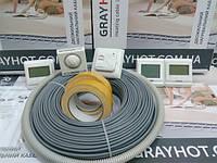 Підігрів підлоги кабельний 29м GrayHot на 3м.кв коридору