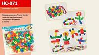 Детская логическая игра мега шнуровка, выпуклые геометрические фигуры