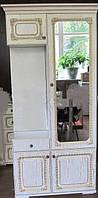 Прихожая Грант комплект с зеркалом, шкафом распашным, тумбой для обуви, вешалкой.