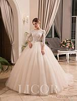 Свадебное платье 926