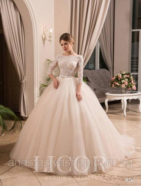 6c3a1c3990bd583 Свадебное платье 926 -