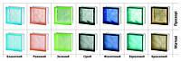 Стеклоблоки Seves Glassblock Basic Color цветные мягких оттенков