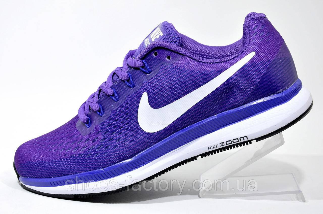 Женские кроссовки в стиле для бега Nike Zoom Pegasus 34, Purple