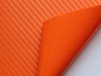 Пленка карбон 4D оранжевая под лаком с микроканалами