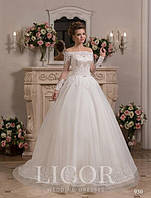 Свадебное платье 930