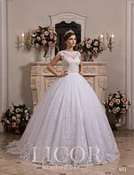 Свадебное платье 931