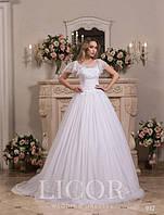 Свадебное платье 932