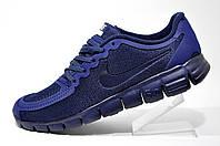 Беговые кроссовки Nike Free Run 5.0, Dark Blue