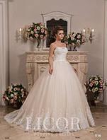 Свадебное платье 936