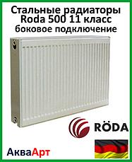 Стальные радиаторы Roda 500 11 класс боковое подключение