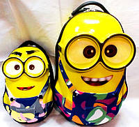 Комплект /чемодан + рюкзак / детский пластиковый 3 D Миньон DD-325-2