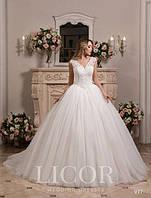 Свадебное платье 937