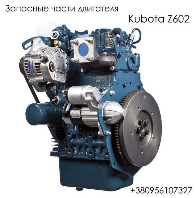 Kubota Z602