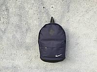 Мужской городской рюкзак Nike найк Blue синий, копия
