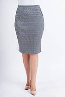 Женская юбка-карандаш с геометрическим узором Илона белого цвета