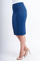 Женская юбка-карандаш с геометрическим узором Илона синего цвета