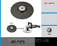 Эластичный диск с липучкой, ø 180 mm, M14, для шлифовально - полировочной машины, GRAPHITE  55H770.