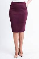 Женская юбка-карандаш с геометрическим узором Илона бордового цвета