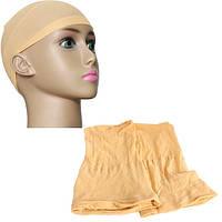 Эластичные шапочки под парик телесного цвета, в наборе 2 шт., нейлоновые шапочки
