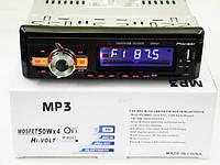 Автомагнитола Pioneer 6085 Bluetooth+MP3+FM+USB+SD+AUX, фото 4