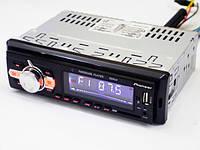 Автомагнитола Pioneer 6085 Bluetooth+MP3+FM+USB+SD+AUX, фото 3