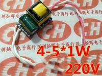 LED драйвер (driver) для 4-5шт светодиодов 1W от сети 220v