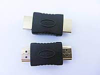 Переходник HDMI папа-папа 3см