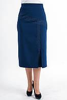 Женская юбка больших размеров синего цвета